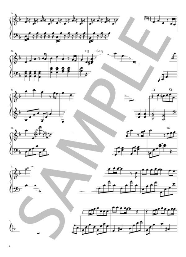 Kamadotanjiro harp 4
