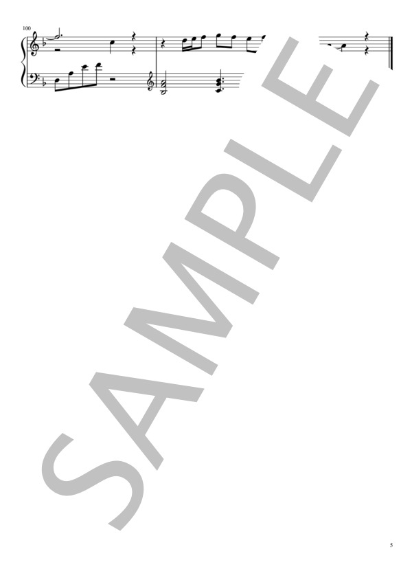 Kamadotanjiro harp 5