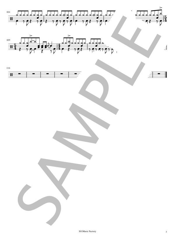 Kanashiiyokan okadayukiko drum easy 3