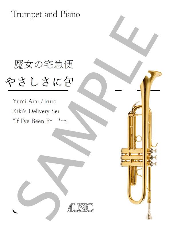 Kuro 000323 1