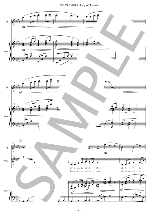 Lullaby takeda fl vo pf 2