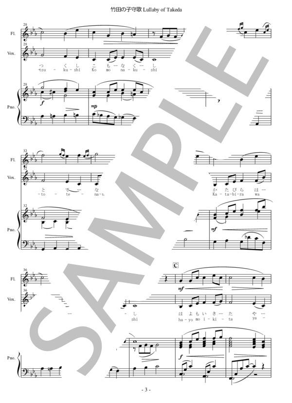 Lullaby takeda fl vo pf 3