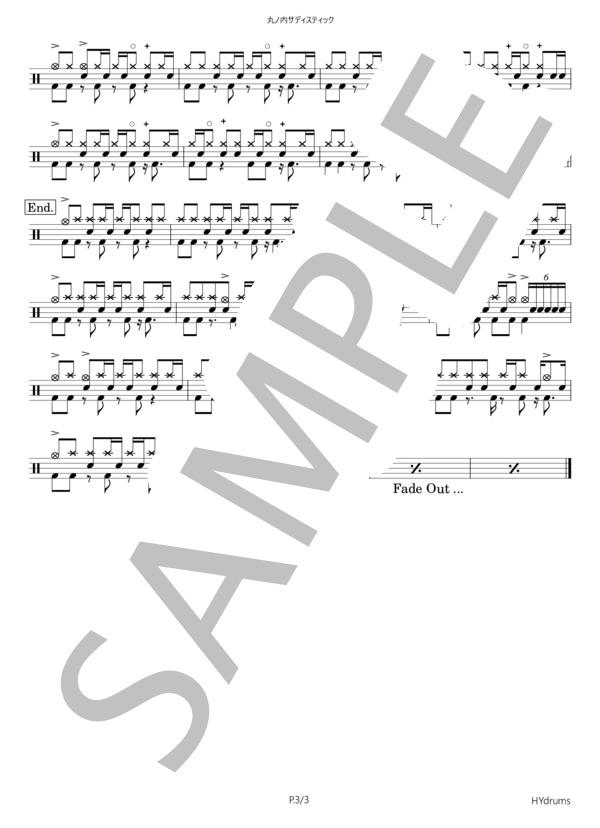 Marunoutisadistic drums 3