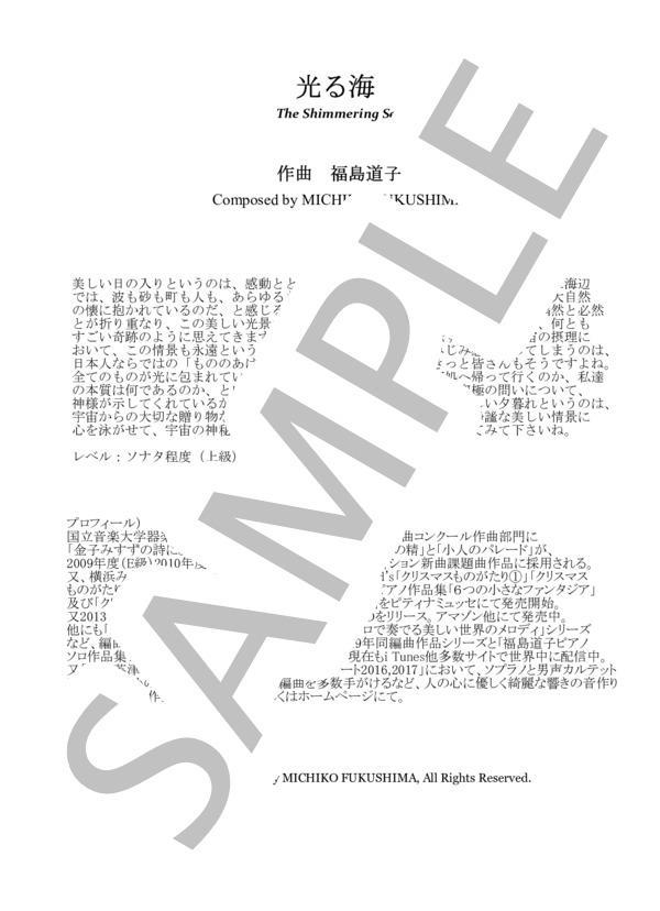 Michikof0021 1