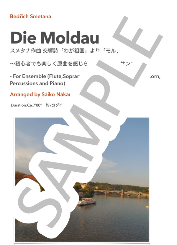 Moldau saikomusic 1
