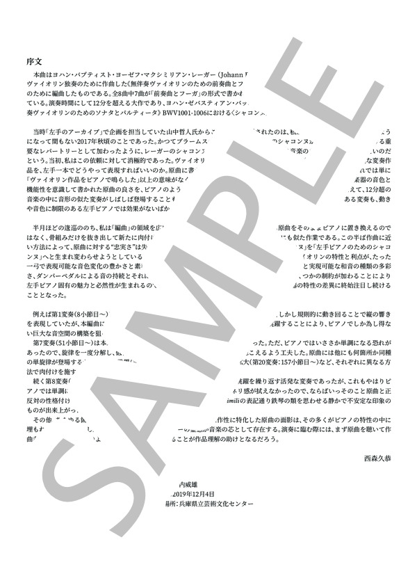 Mp03201 3
