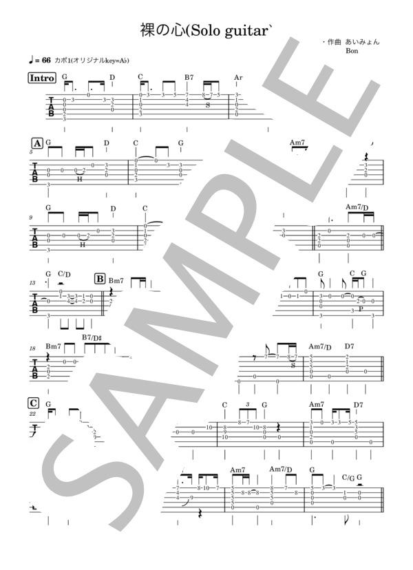 Mrbonmusic004 1