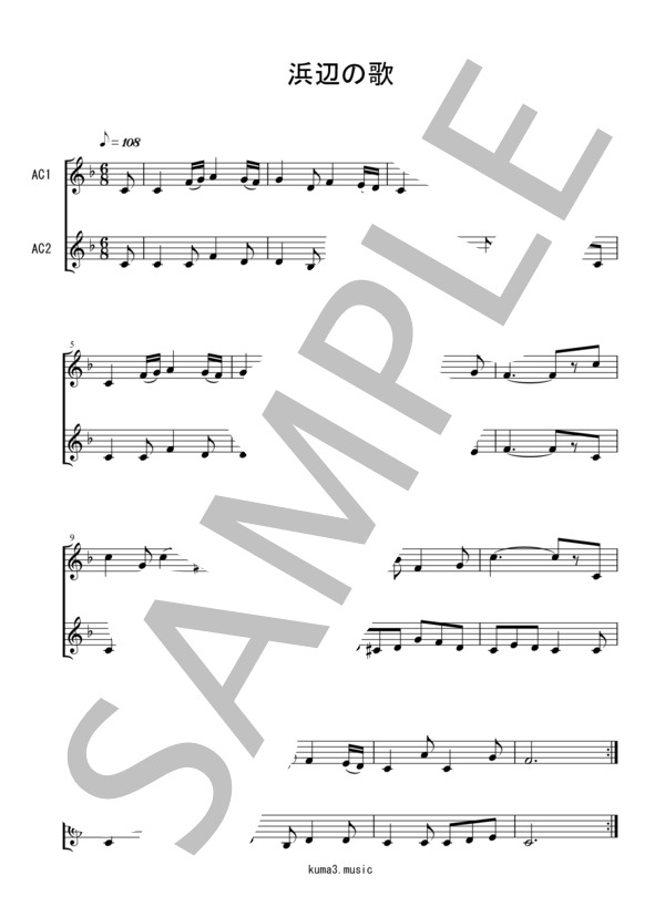 Musiccafe001 1