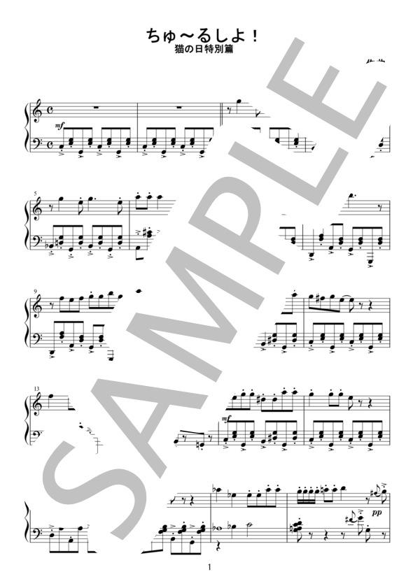 Muuchanmusicchuuru 1