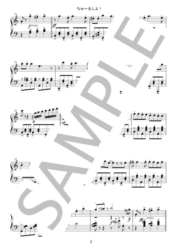 Muuchanmusicchuuru 2