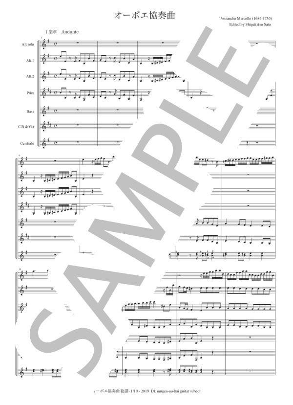 Oboe f 1
