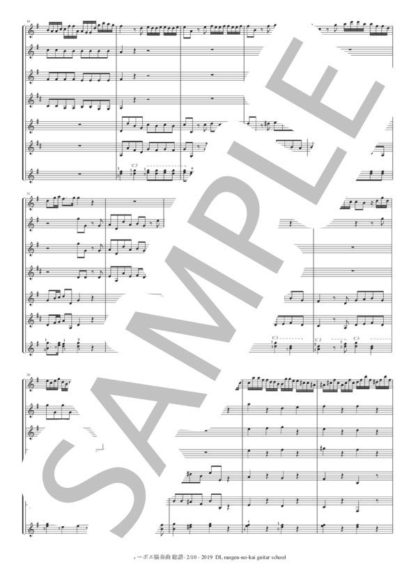 Oboe f 2