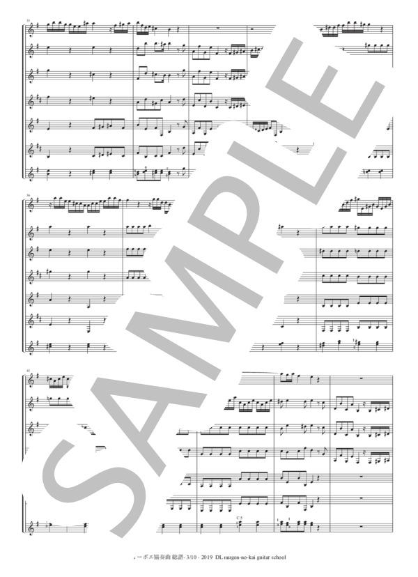 Oboe f 3