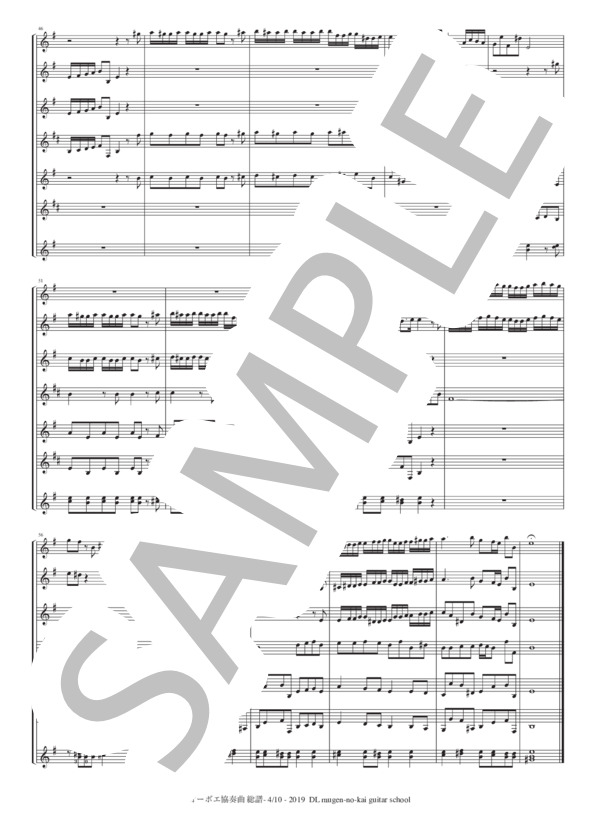 Oboe f 4