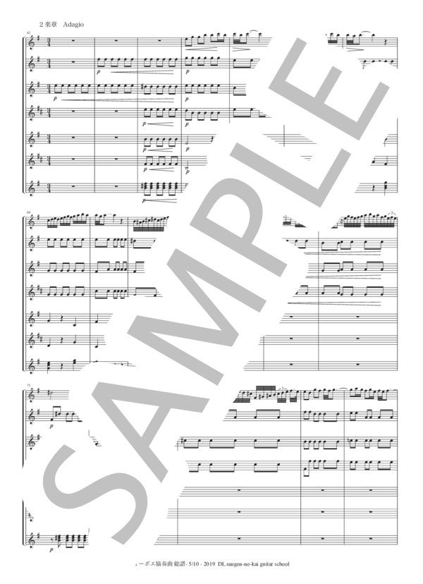 Oboe f 5