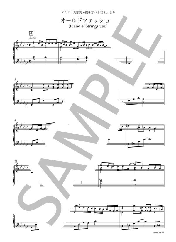 Oldfashion piano sammyofficial 1