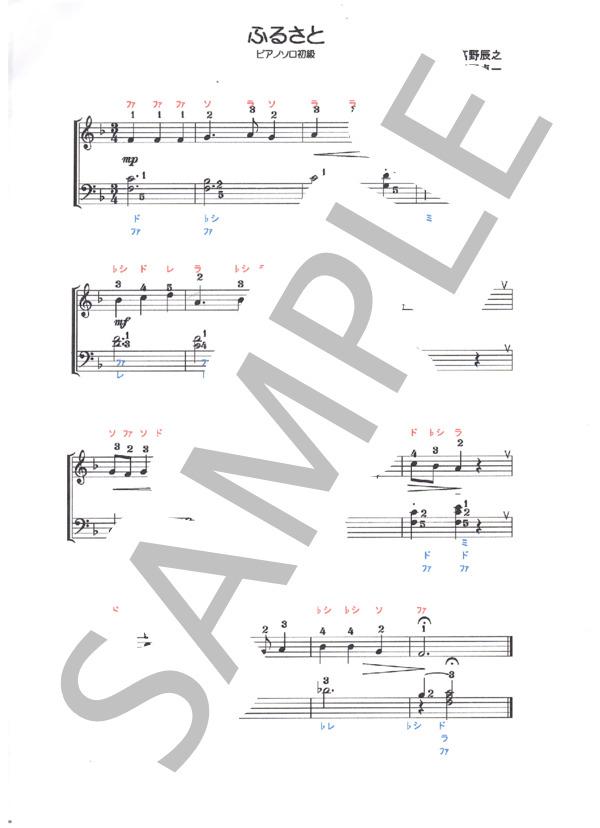 Piano00011 1