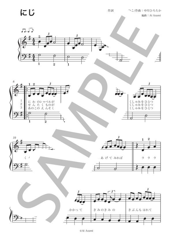 Piano001110 1