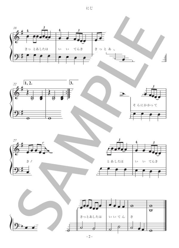 Piano001110 2