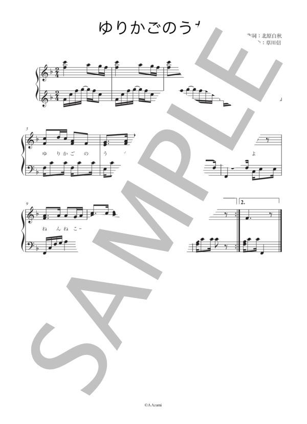 Piano001114 1