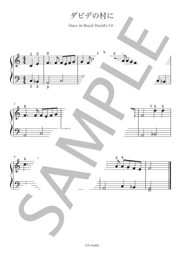 Piano201201 1