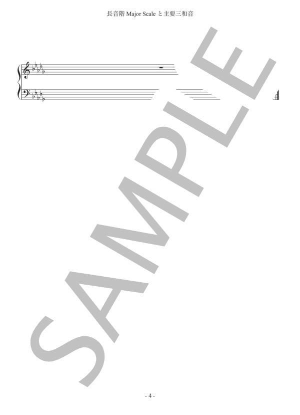 Piano301109 4