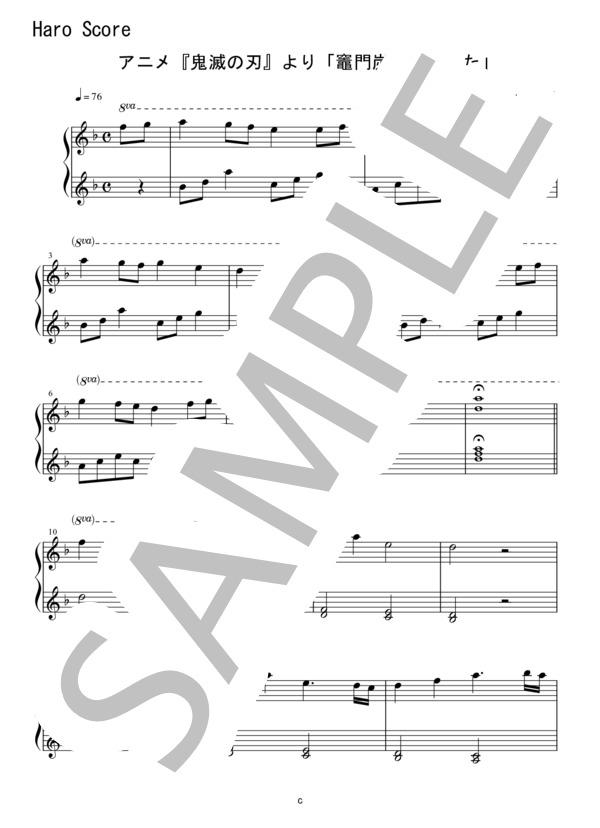 Piano solo j pop 0005 1