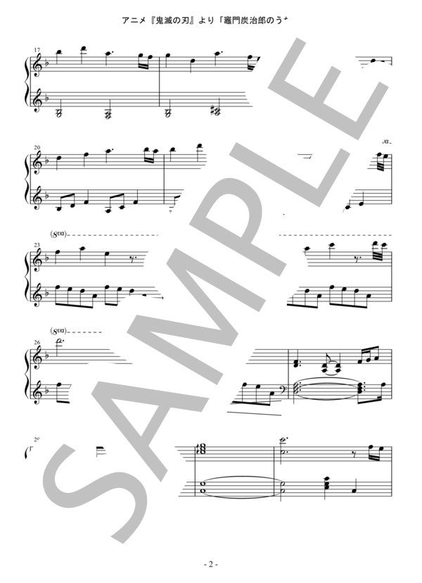 Piano solo j pop 0005 2