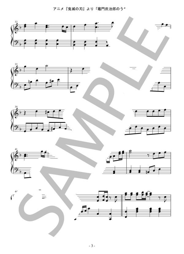 Piano solo j pop 0005 3