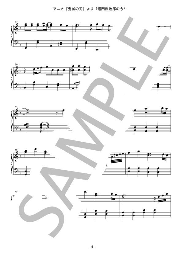Piano solo j pop 0005 4