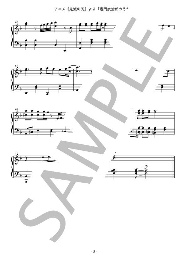 Piano solo j pop 0005 5
