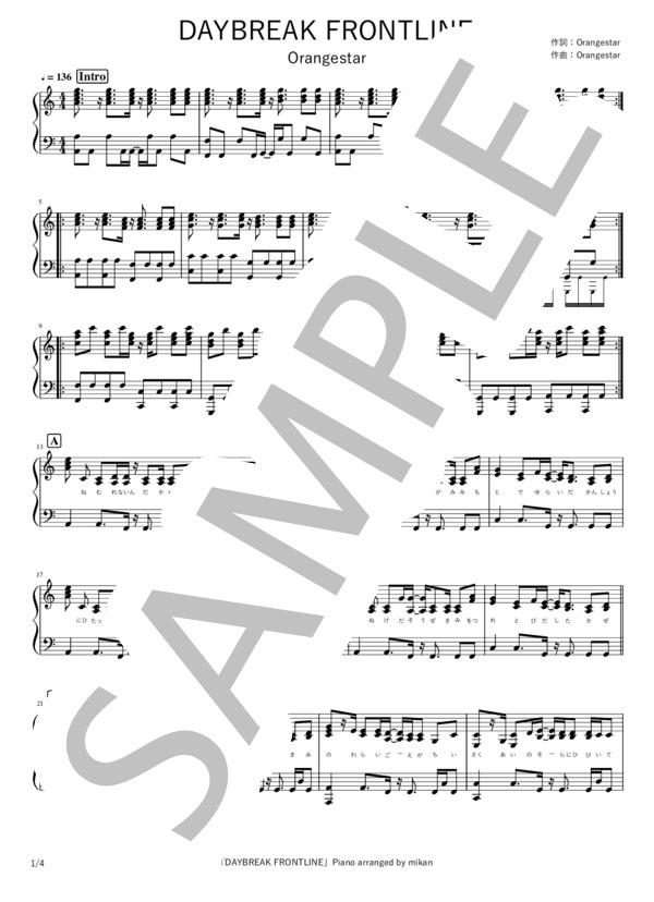 Pianomikan orangestar daybreakfrontline 1