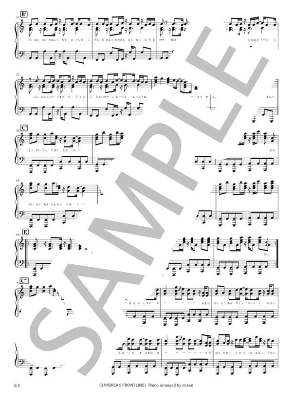Pianomikan orangestar daybreakfrontline 3