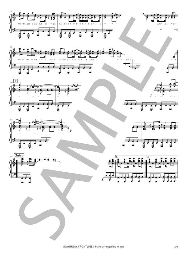Pianomikan orangestar daybreakfrontline 4