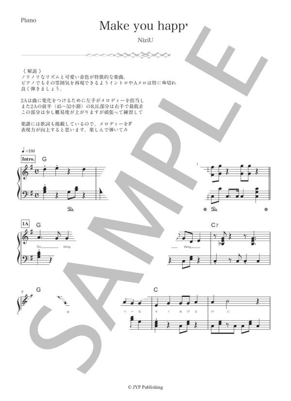 Pianoplanet0001 1