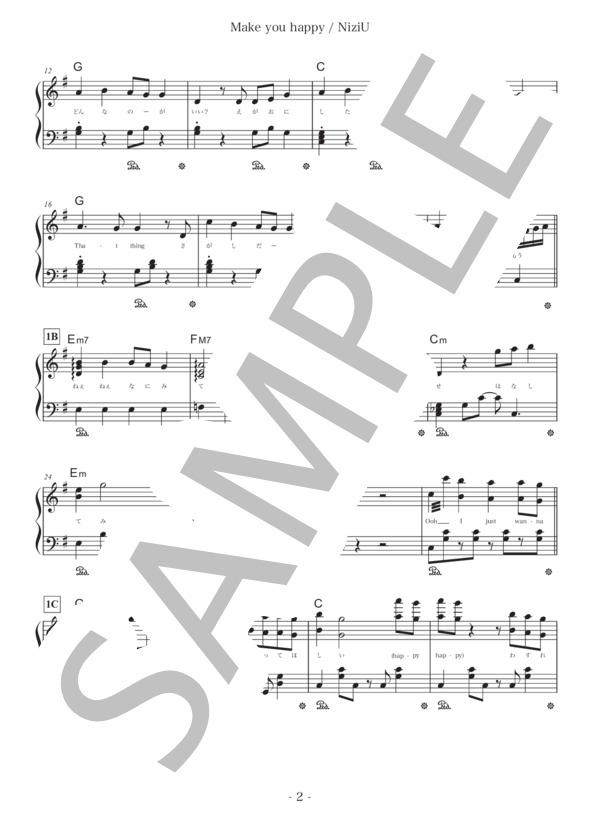 Pianoplanet0001 2