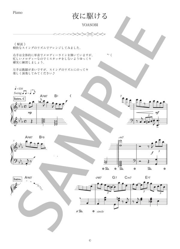 Pianoplanet0002 1