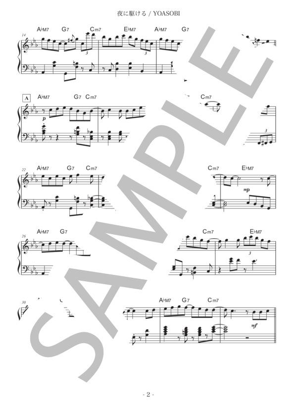 Pianoplanet0002 2