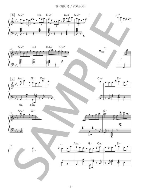 Pianoplanet0002 3