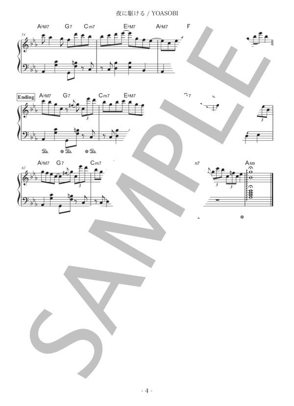 Pianoplanet0002 4