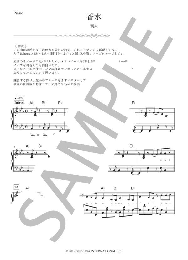 Pianoplanet0004 1