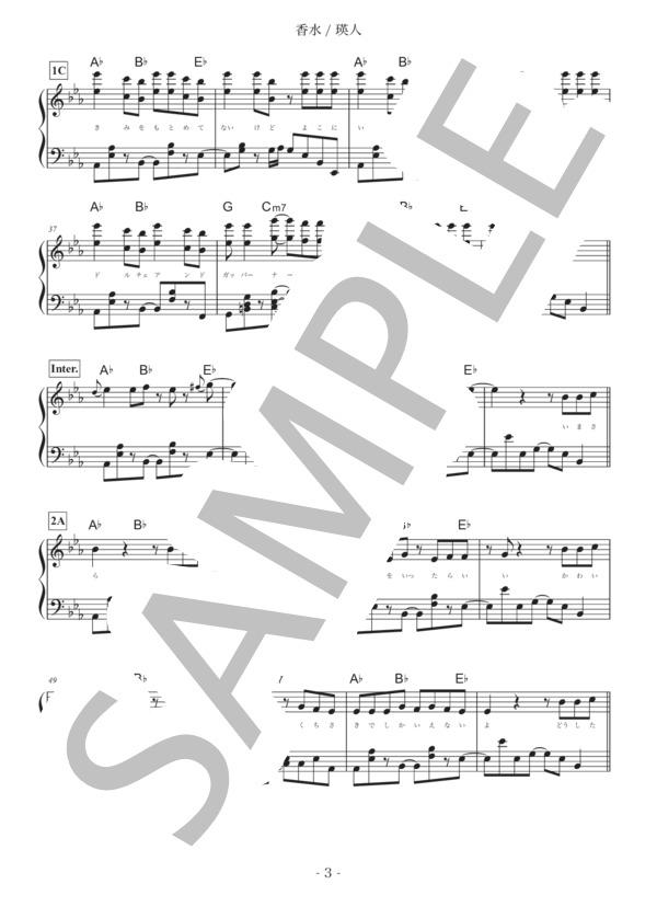 Pianoplanet0004 3
