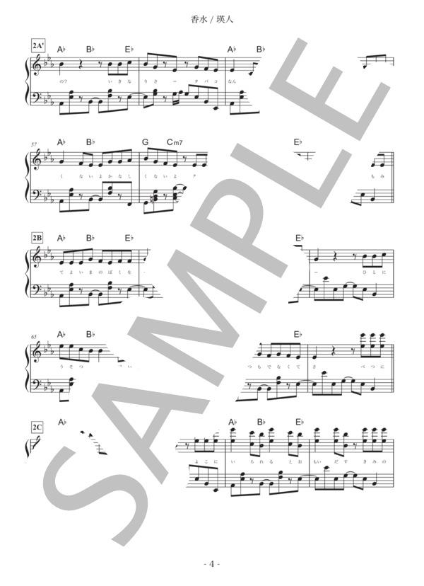 Pianoplanet0004 4