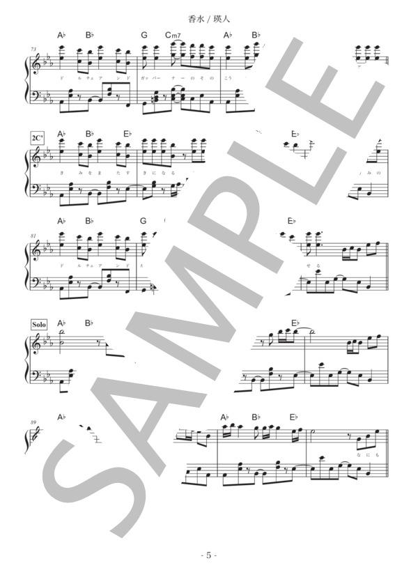 Pianoplanet0004 5