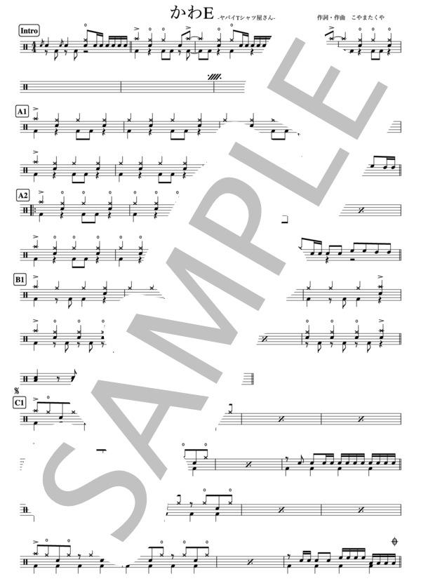 Qssmusic 1
