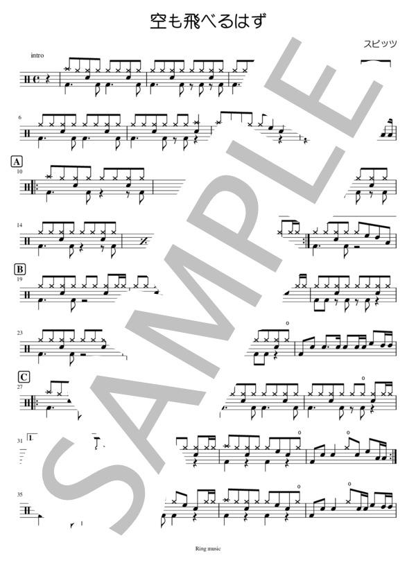 Ringmusic001 1