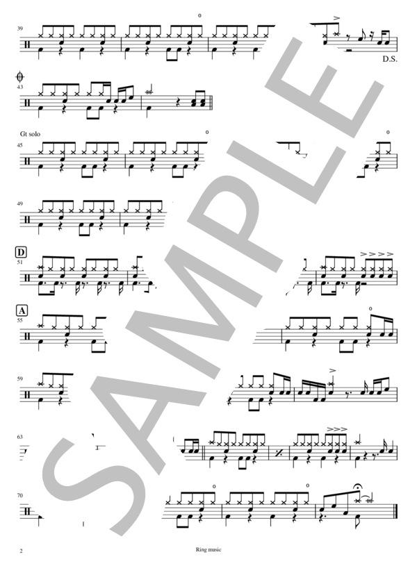Ringmusic002 2
