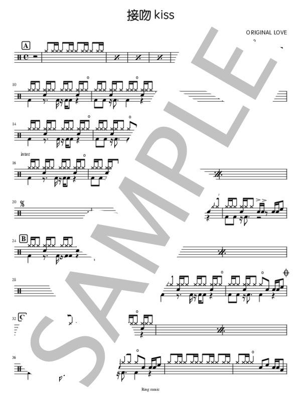 Ringmusic003 1