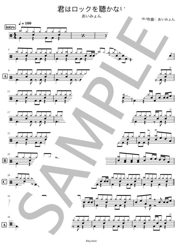 Ringmusic004 1