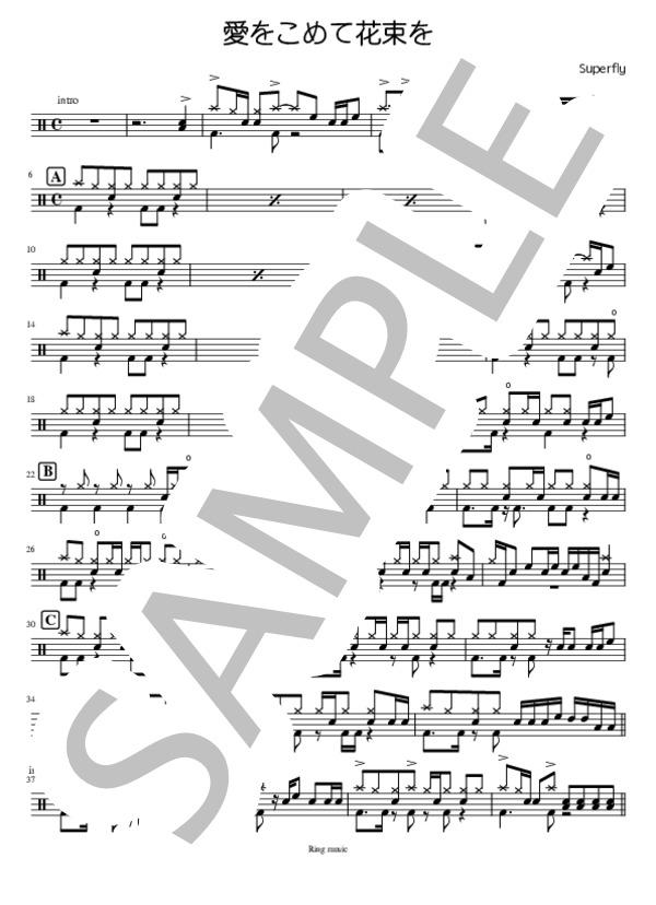 Ringmusic005 1